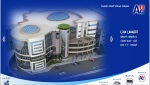 Adel United company