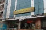 Avasheen Hotel