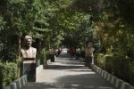General Park