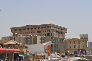 Local Council of Sulaimani