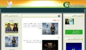 TV GKsat