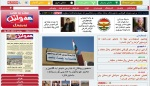Hawler website