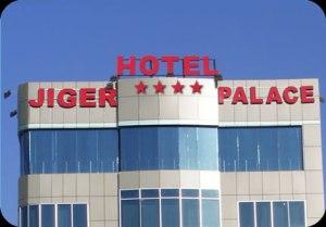 Jiger Palace Hotel