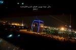 Erbil 2012